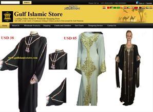 islamic-store