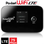 Benefits of Renting a Pocket WiFi  in Japan
