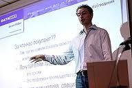 DataArt Software Development