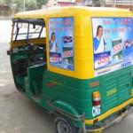 rickshaw-ad